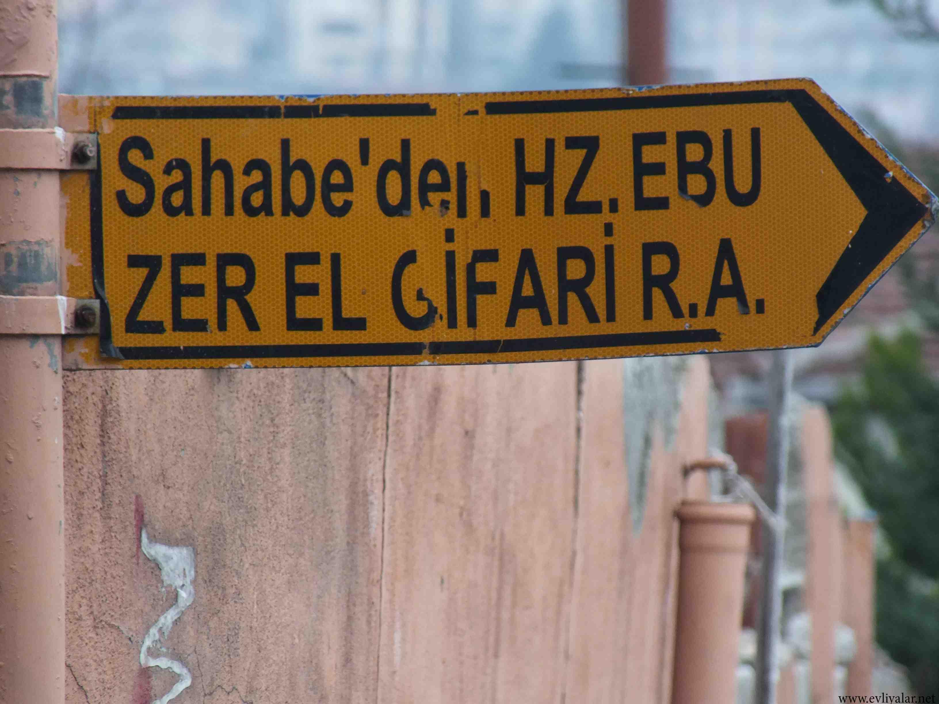 Ebu Zerr Gifari