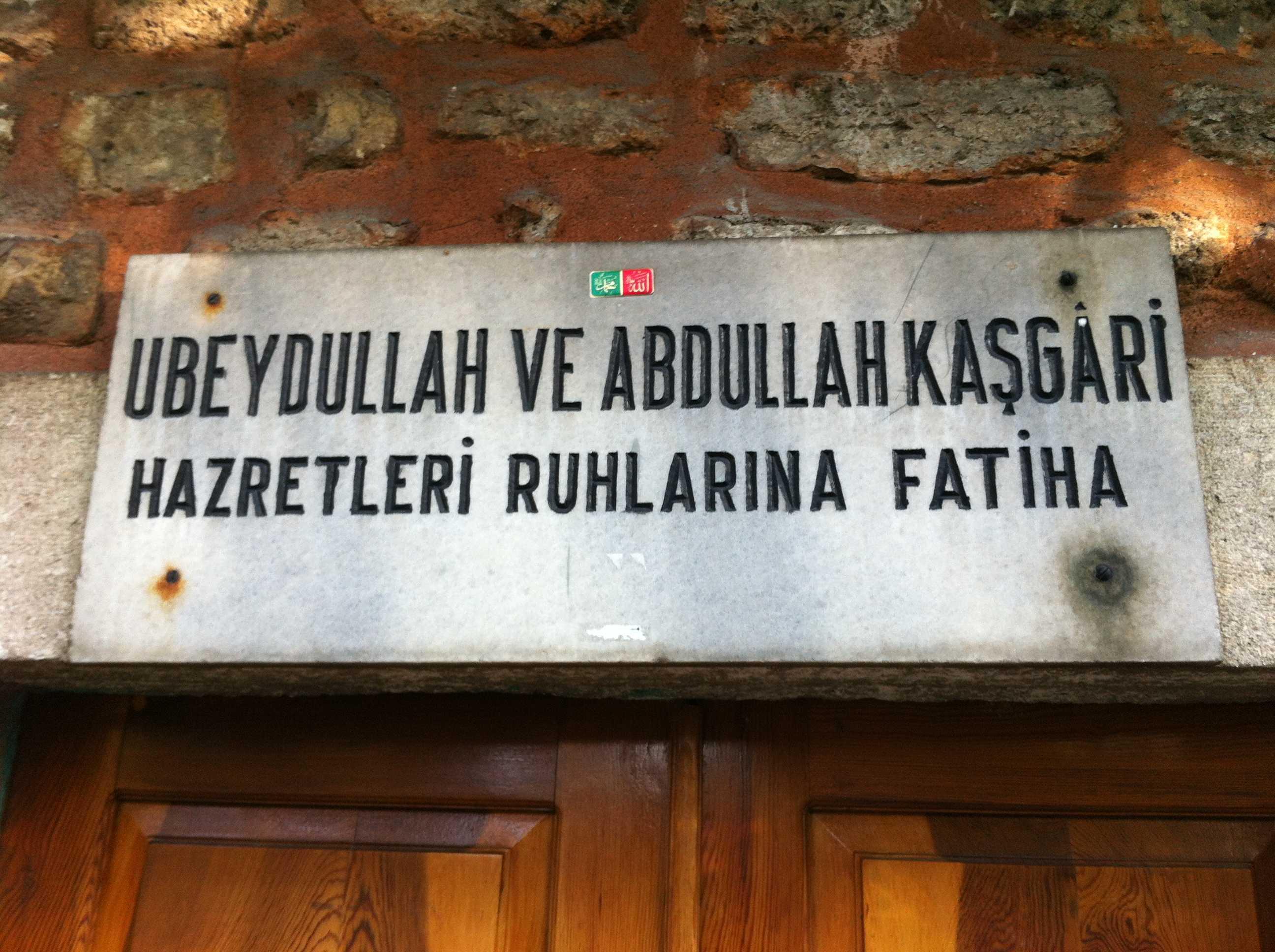 Ubeydullah Kaşgari - Abdullah Kaşgari