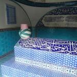 Sunullah Gaybi 4
