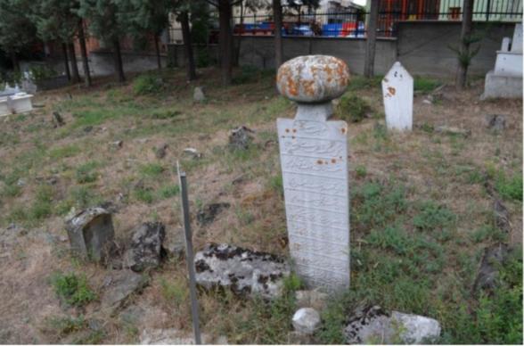 Şeyh Seyyid Osman Efendi