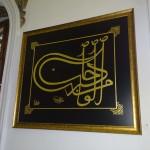 Murad Hüdavendigar 4