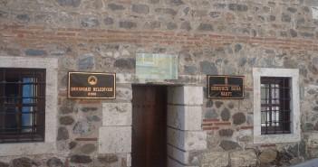 Eskici Mehmed Dede 1