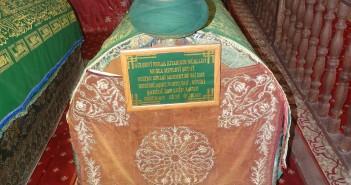 Şahidi İbrahim Dede