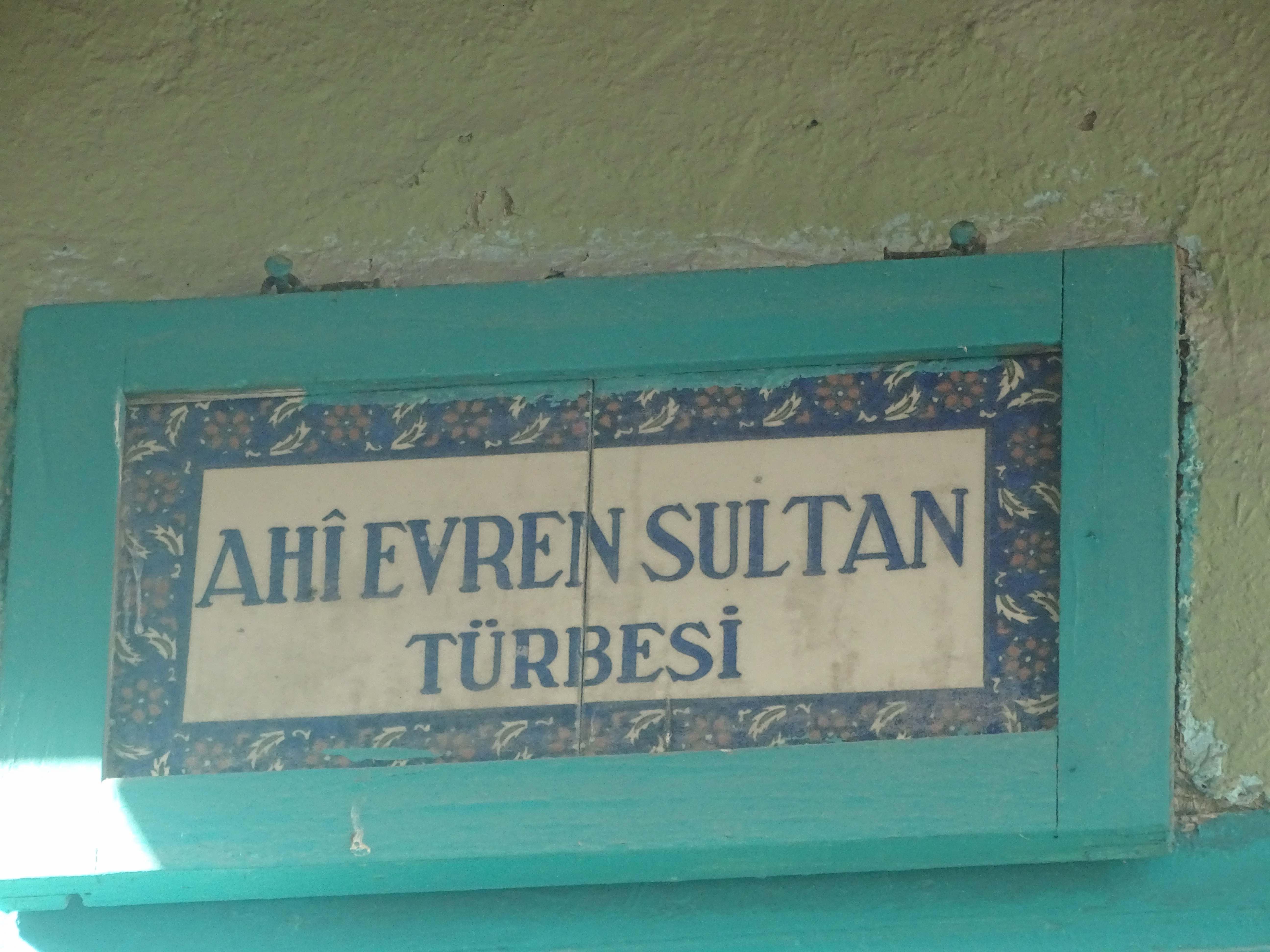 Ahi Evran Sultan