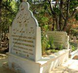 Ladikli Hacı Ahmet Ağa